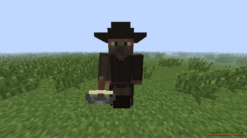 Охотник на ведьм