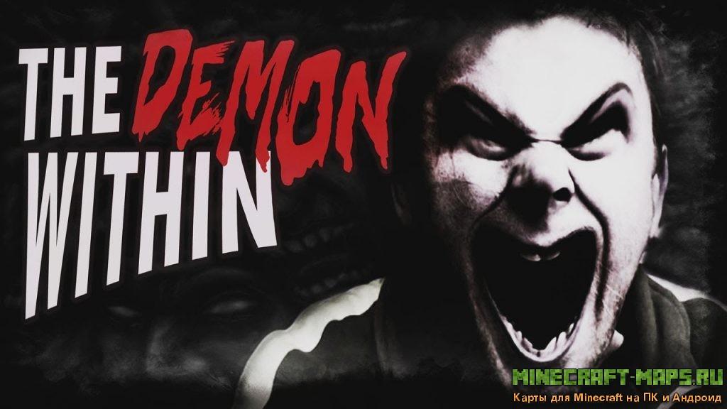 The Demon Within хорор карта для майнкрафт 1.12
