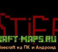 Ужасы Стиффа - карта для майнкрафта