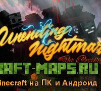 Unending Nightmare 1.12
