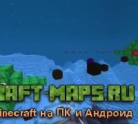 На Луну! 1.12 – Паркур карта для Minecraft